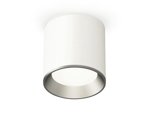 Комплект накладного светильника XS6301003 SWH/PSL белый песок/серебро полированное MR16 GU5.3 (C6301, N6104)