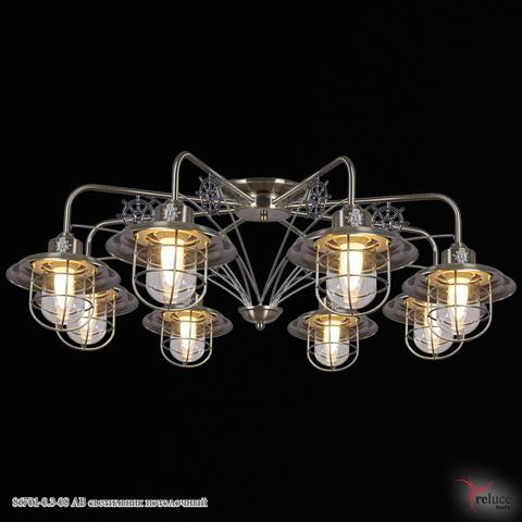 86701-0.3-08 AB светильник потолочный