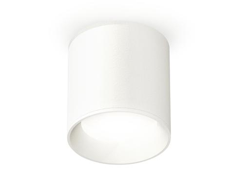 Комплект накладного светильника XS6301001 SWH белый песок MR16 GU5.3 (C6301, N6101)