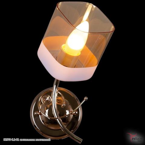 00975-0.2-01 светильник настенный