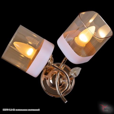 00975-0.2-02 светильник настенный