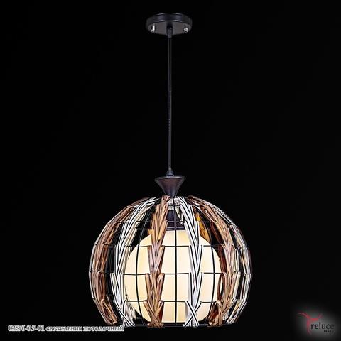 02876-0.9-01 светильник потолочный