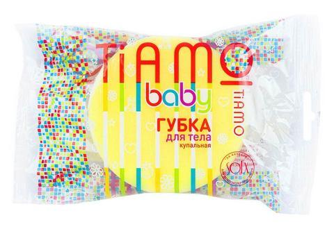 Губка для тела TIAMO Baby
