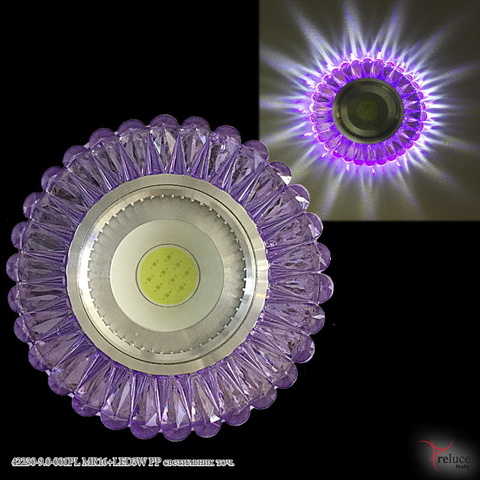 42230-9.0-001PL MR16+LED3W PP светильник точ.