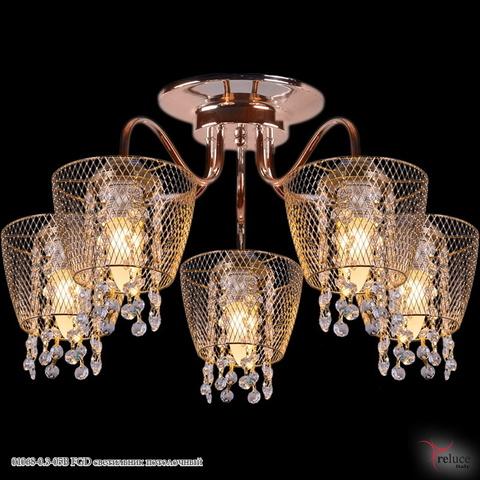 01068-0.3-05B FGD светильник потолочный
