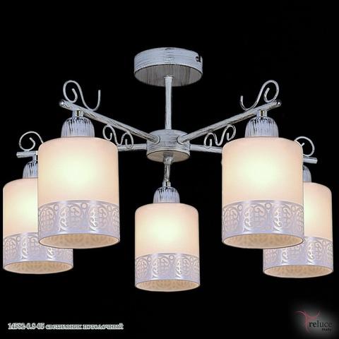 14582-0.8-05 светильник потолочный