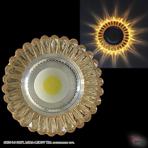 42230-9.0-001PL MR16+LED3W TEA светильник точ.