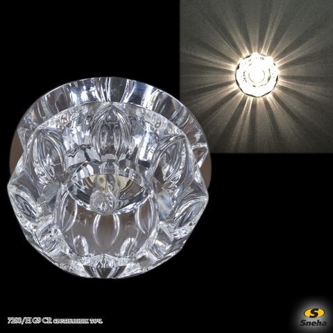 7280/H G9 CR светильник точ.