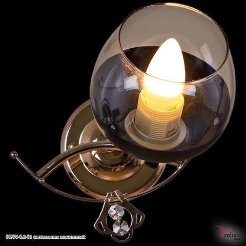 00976-0.2-01 светильник настенный