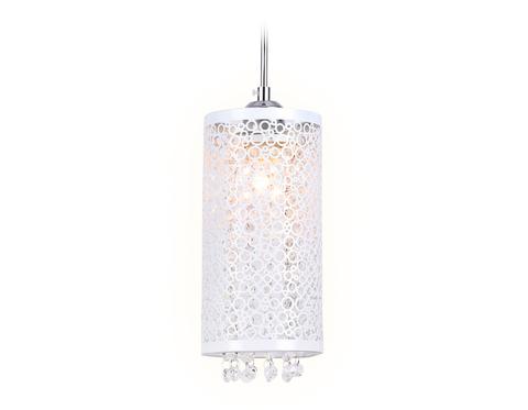 Подвесной светильник со сменной лампой TR3636 CH/WH хром/белый E14 max 40W D130*1100