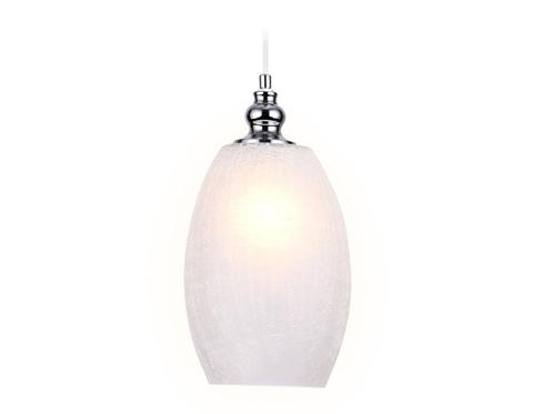 Подвесной светильник со сменной лампой TR3621 CH/FR хром/матовый E27 max 40W D150*1050