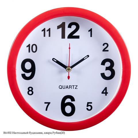 В4-002 Настольный будильник, кварц