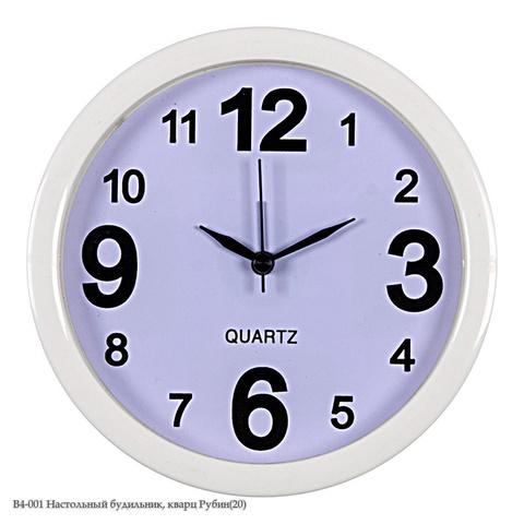 В4-001 Настольный будильник, кварц