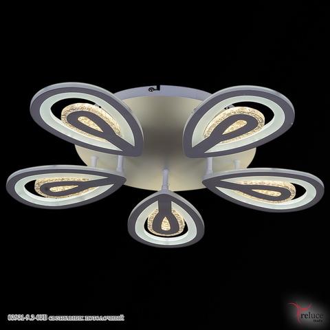 03931-9.3-05B светильник потолочный