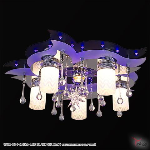 05521-0.3-5+1 (E14+LED BL/RD/PP, ПДУ) светильник потолочный