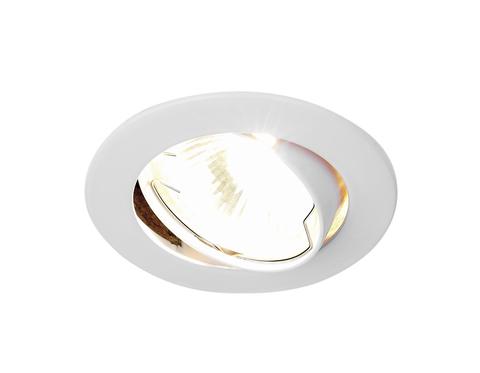 Встраиваемый точечный светильник 104S WH белый MR16