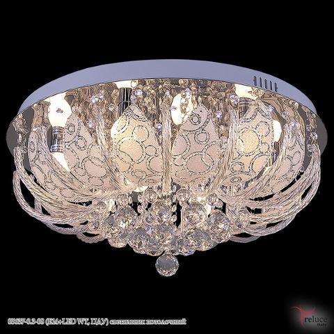 05637-0.3-08 (E14+LED WT, ПДУ) светильник потолочный