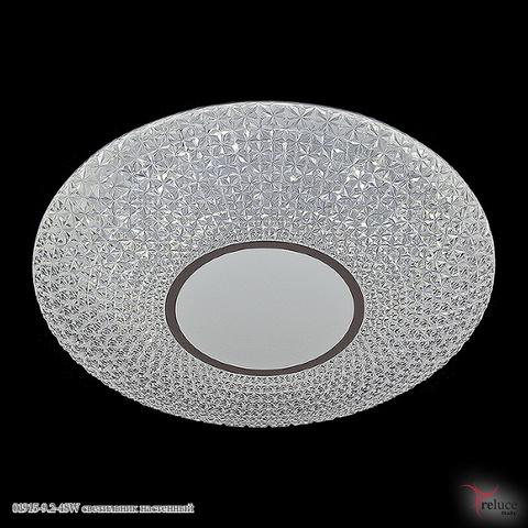 01915-9.2-48W светильник настенный