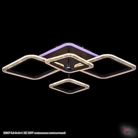 20317-0.3-2+2+1 BK 92W светильник потолочный
