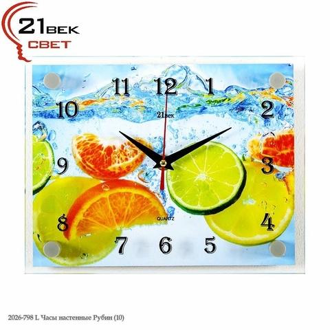 2026-798 Часы настенные