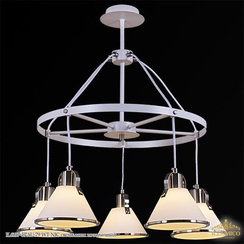 IL6157-5PAU-79 WT NIC светильник потолочный