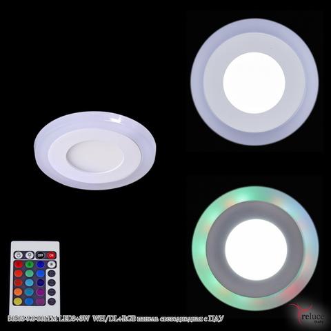 50503-9.0-001TM LED3+3W WH/DL+RGB панель светодиодная с ПДУ