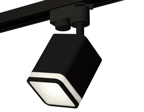 Комплект трекового светильника XT7813021 SBK/FR черный песок/белый матовый MR16 GU5.3 (A2521, C7813, N7751)
