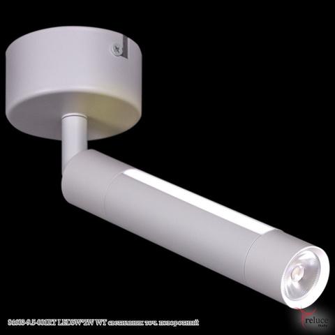 84603-9.5-001RT LED5W*2W WT светильник точ. поворотный