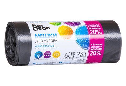 Мешки для мусора Fun Clean