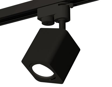 Комплект трекового светильника XT7813010 SBK черный песок MR16 GU5.3 (A2521, C7813, N7711)