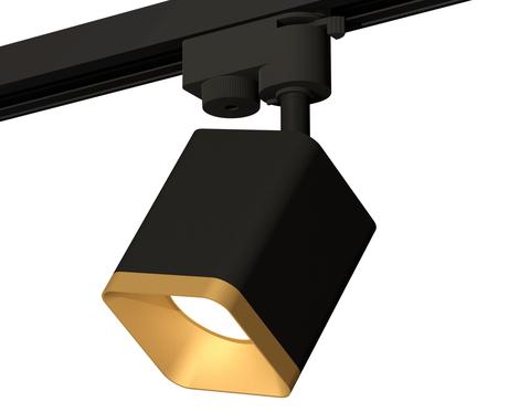 Комплект трекового светильника XT7813003 SBK/SGD черный песок/золото песок MR16 GU5.3 (A2521, C7813, N7704)