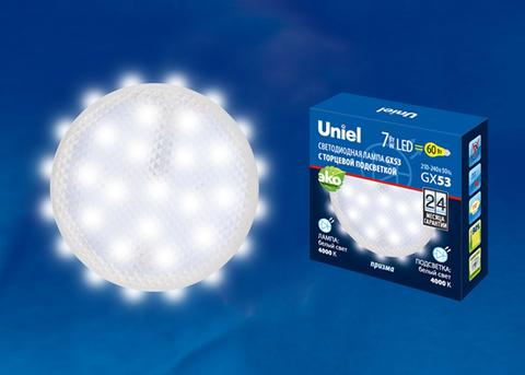 LED-GX53-7W/4000K+4000K/GX53/PR PLB02WH Лампа светодиодная, призма. Белый свет (4000K). Торцевая подсветка, Белый свет (4000K). Картон. ТМ Uniel.