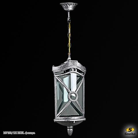 20710S/1H BKSL фонарь