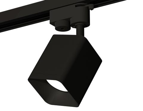 Комплект трекового светильника XT7813001 SBK черный песок MR16 GU5.3 (A2521, C7813, N7702)