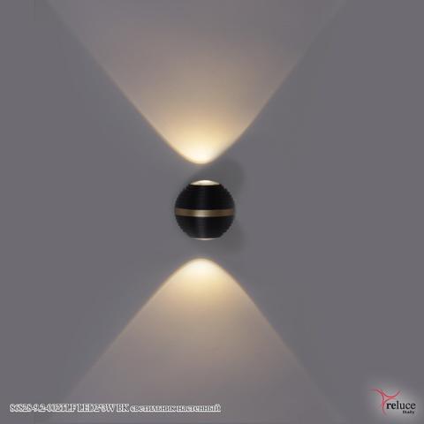 86828-9.2-002TLF LED2*3W BK светильник настенный