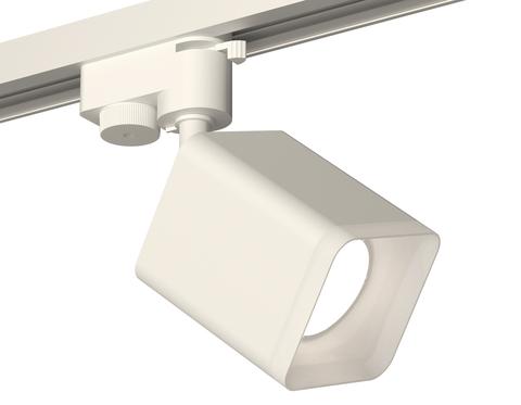 Комплект трекового светильника XT7812022 SWH/FR белый песок/белый матовый MR16 GU5.3 (A2520, C7812, N7755)