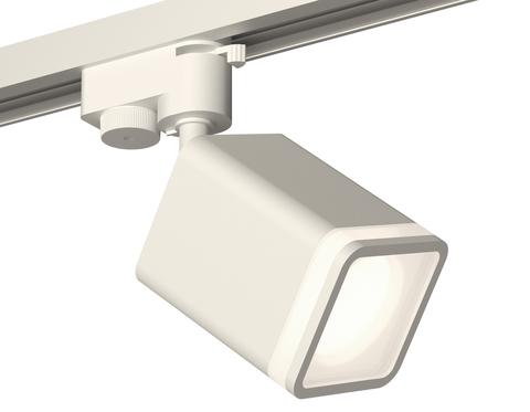 Комплект трекового светильника XT7812021 SWH/FR белый песок/белый матовый MR16 GU5.3 (A2520, C7812, N7750)