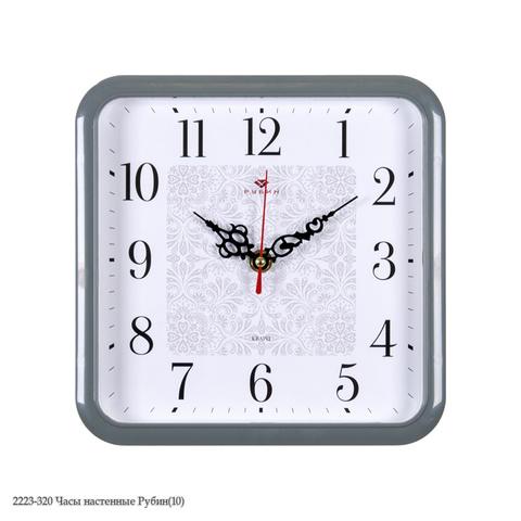 2223-320 Часы настенные