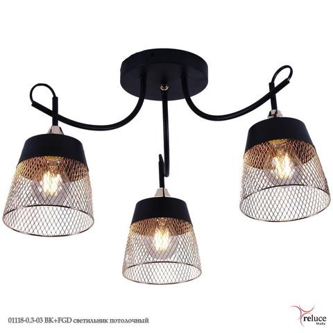 01118-0.3-03 BK+FGD светильник потолочный