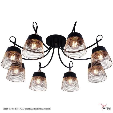 01118-0.3-08 BK+FGD светильник потолочный