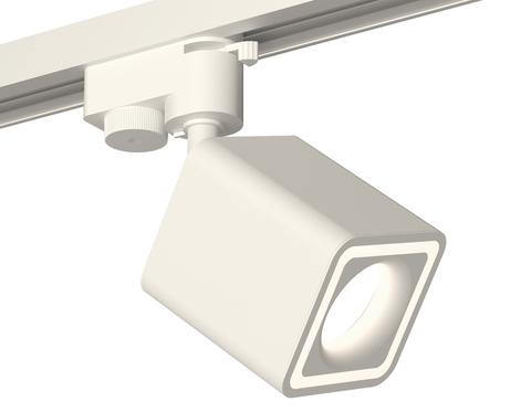 Комплект трекового светильника XT7812020 SWH белый песок MR16 GU5.3 (A2520, C7812, N7715)