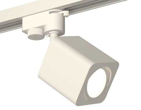 Комплект трекового светильника XT7812010 SWH белый песок MR16 GU5.3 (A2520, C7812, N7710)