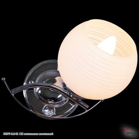 00979-0.2-01 CH светильник настенный
