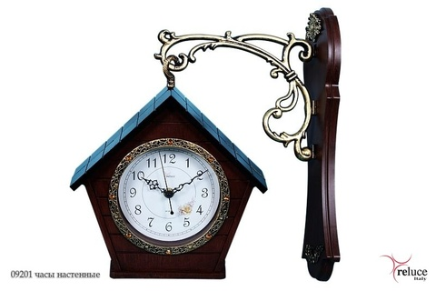 09201 часы настенные