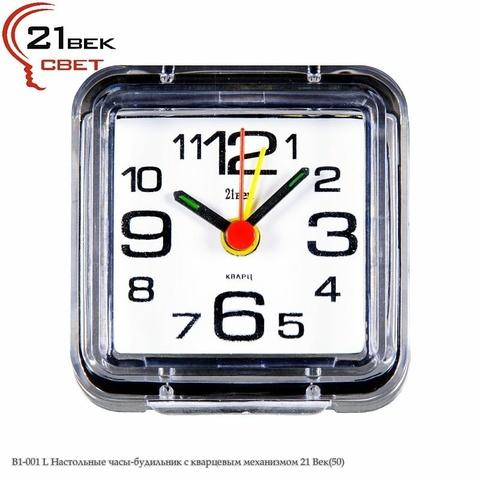 В1-001 Настольные часы-будильник с кварцевым механизмом