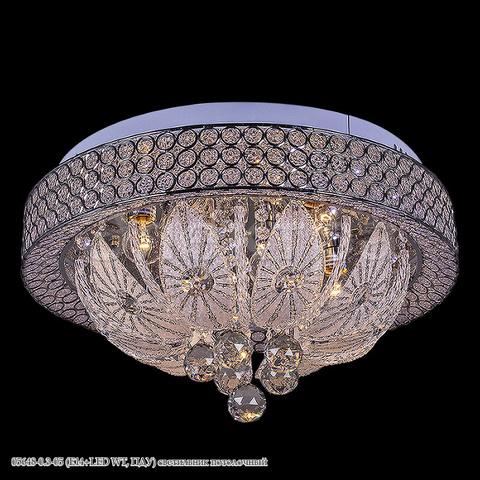 05648-0.3-05 (E14+LED WT, ПДУ) светильник потолочный