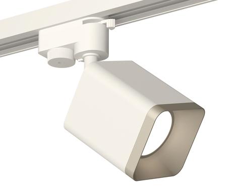 Комплект трекового светильника XT7812002 SWH/SSL белый песок/серебро песок MR16 GU5.3 (A2520, C7812, N7703)