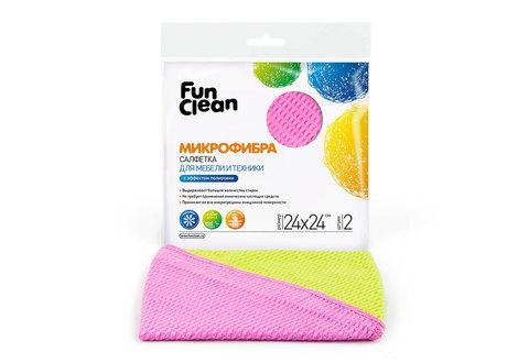 Салфетка сухая из микрофибры Fun Clean с эффектом полировки для мебели и техники /24*24см/, 2шт.