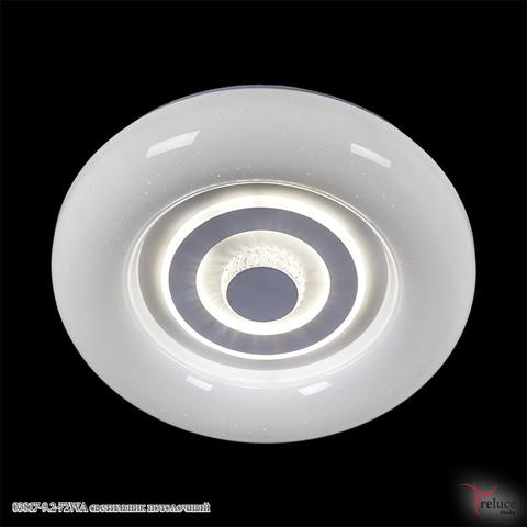 03817-9.2-72WA светильник потолочный