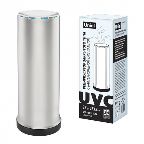 UDG-T30A UVCB WHITE/BLACK Рециркулятор закрытого типа с бактерицидной лампой Е27. Настольный. Без озонирования, 253,7 нм. Корпус бело-черный. ТМ Uniel